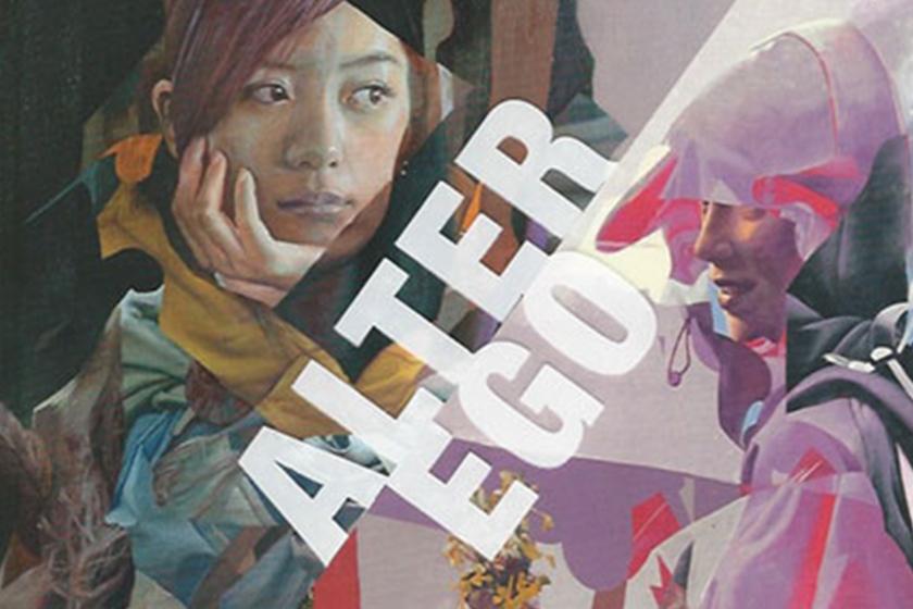 Alter ego les plus beaux duos de l'art urbain